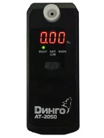 Dingo AT-2050